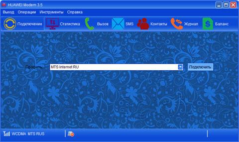 Huawei 827f драйвер windows xp