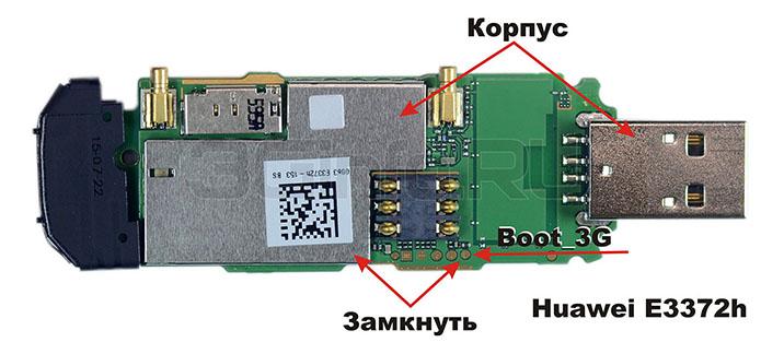 Huawei E3372H (МегаФон 4G M150-2, МТС 827F, МТС 829F, МТС
