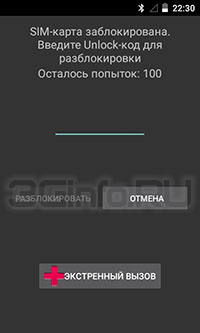 Программу для прошивки телефона мтс smart start