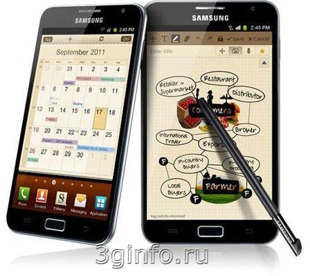 Samsung_galaxy_note_3_3Ginfo.ru