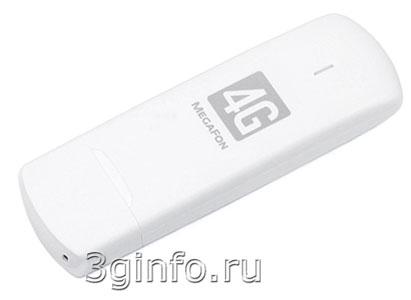 https://3ginfo.ru/e107_images/custom/huawei_3272_3ginfo.ru.jpg