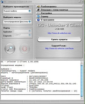 huawei_e352_no_correct_detect_1.jpg
