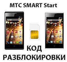МТС SMART Start