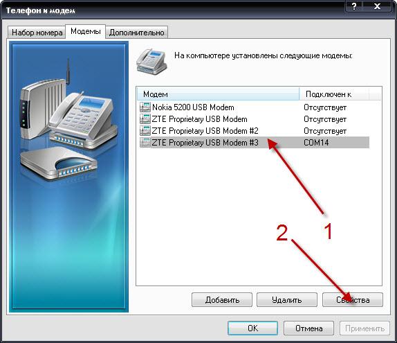 xp_inet_setup_1.jpg