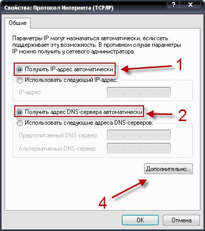 xp_inet_setup_17.jpg