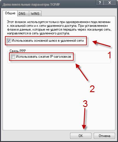 xp_inet_setup_18.jpg