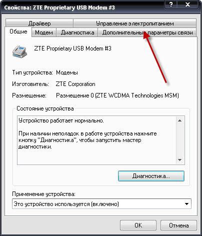 xp_inet_setup_2.jpg