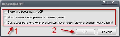 xp_inet_setup_21.jpg