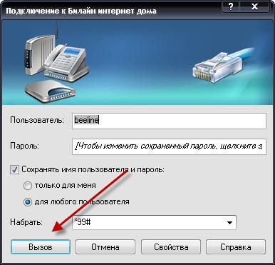 xp_inet_setup_23.jpg