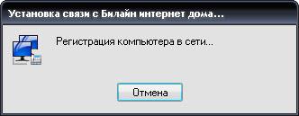 xp_inet_setup_24.jpg