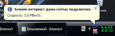 xp_inet_setup_25.jpg