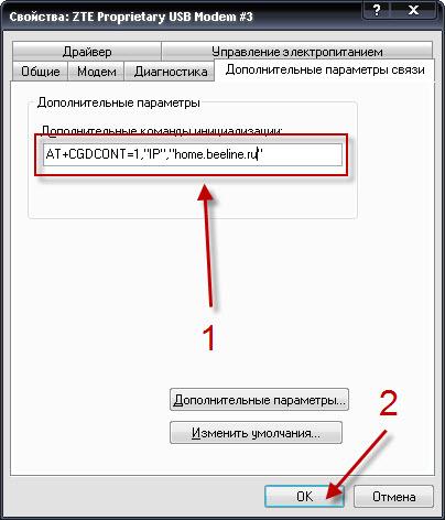 xp_inet_setup_3.jpg