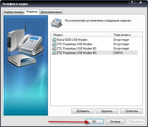 xp_inet_setup_4.jpg