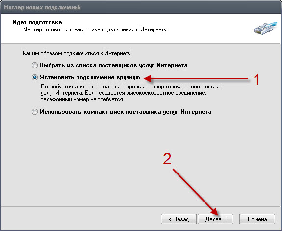 xp_inet_setup_8.jpg