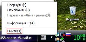 zte_firmware_update_2_2.JPG